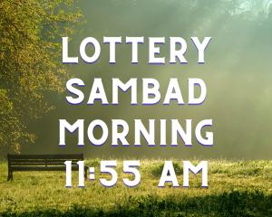 Lottery Sambad 1155 AM