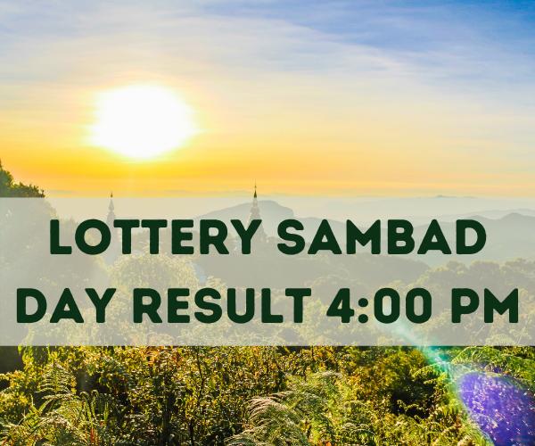 Lottery Sambad Day 4 PM